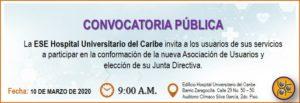 Convocatoria pública